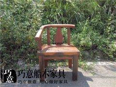 定制船木客椅