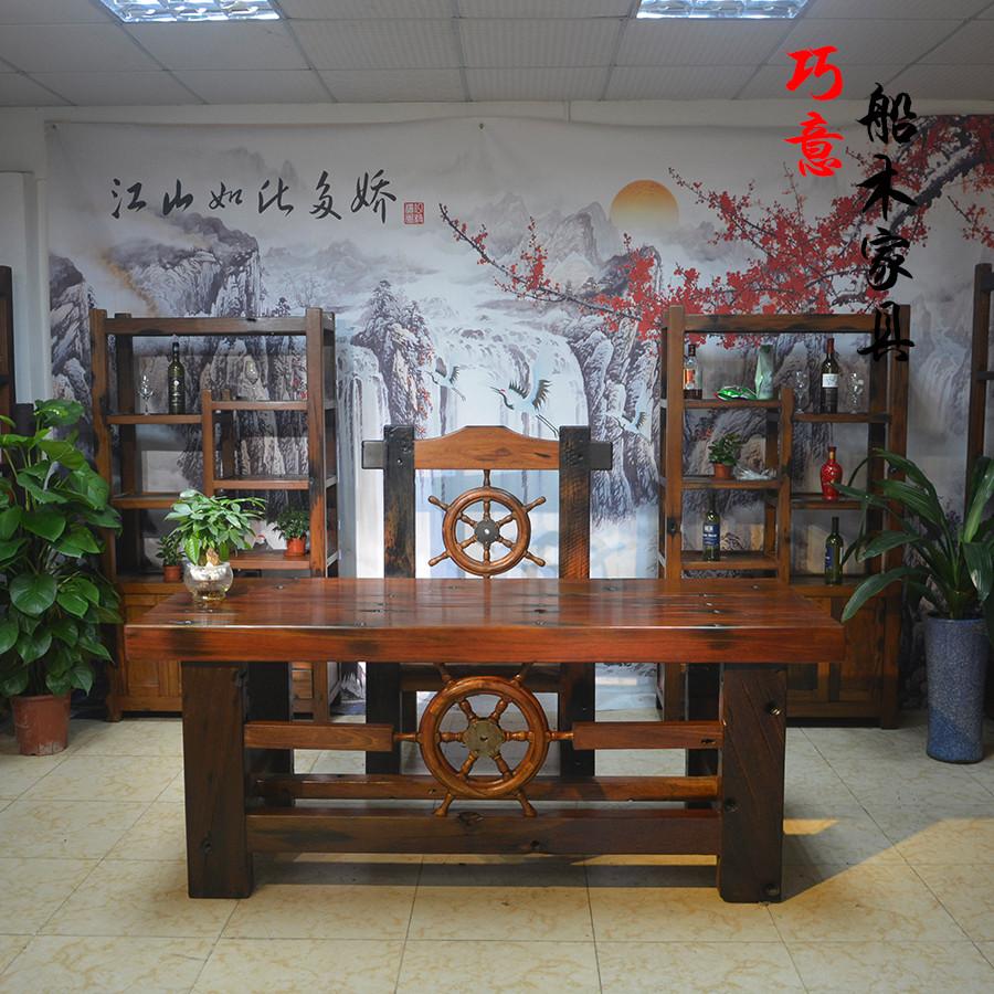 老船木实木办公桌大班台