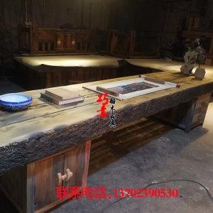 老船木大气办公桌大班台