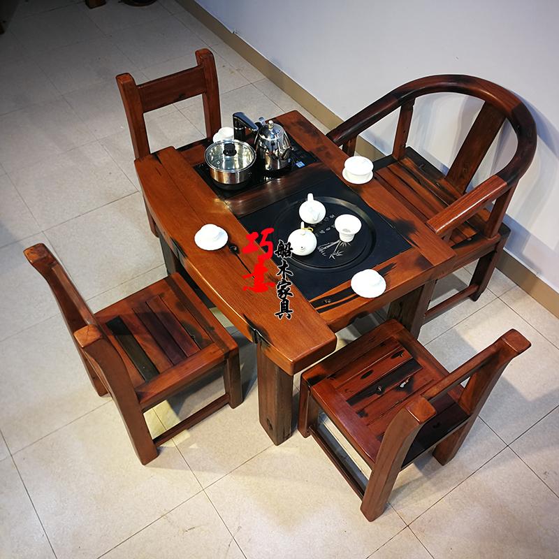 老船木弧形小茶桌